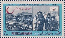[Afghan Red Crescent Society, type RH]