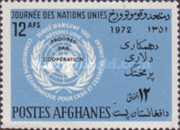 [United Nations Day, type RI]