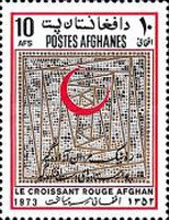 [Afghan Red Crescent Society, type RX]