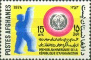 [The 1st Anniversary of the Republic of Afghanistan, type SJ]