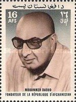 [President Mohammed Daoud Khan, 1908-1978, type SO3]
