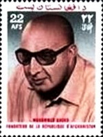[President Mohammed Daoud Khan, 1908-1978, type SO4]