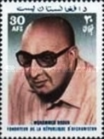 [President Mohammed Daoud Khan, 1908-1978, type SO5]