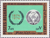 [The 100th Anniversary of the UPU, type SP]