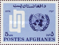 [United Nations Day, type SQ]