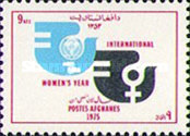 [International Women's Year, Typ SX]