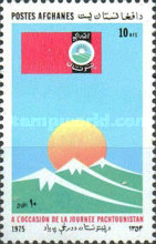 [Pashtunistan Day, type SY]