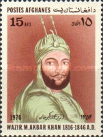 [The 160th Anniversary of the Birth of Wazir Mohammad Akbar Khan, 1816-1846, type SZ]