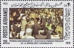 [The 1st Anniversary of the Election of Mohammed Daoud Khan, 1908-1978, type TP]