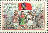 [Pashtunistan Day, Typ VD]