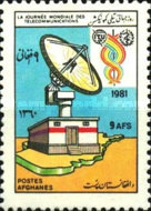 [World Telecommunications Day, Typ VN]