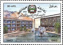 [The 20th Anniversary of the Polytechnical Institute - Kabul, type YB]