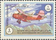 [The 40th Anniversary of the ICAO - International Civil Aviation Organization, type ZL]