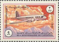 [The 40th Anniversary of the ICAO - International Civil Aviation Organization, type ZM]