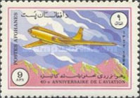 [The 40th Anniversary of the ICAO - International Civil Aviation Organization, type ZN]