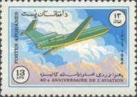 [The 40th Anniversary of the ICAO - International Civil Aviation Organization, type ZP]