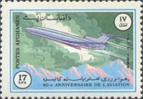 [The 40th Anniversary of the ICAO - International Civil Aviation Organization, type ZQ]