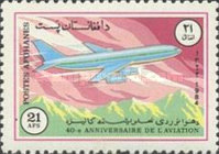 [The 40th Anniversary of the ICAO - International Civil Aviation Organization, type ZR]