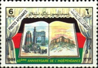 [The 65th Anniversary of Independence, type ZZ]