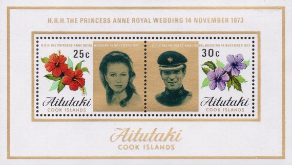 [Wedding of Princess Anne and Mark Phillips, type ]