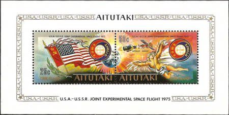 [U.S.A. - U.S.S.R. Joint Experimental Space Flight - Apollo-Soyuz, type ]