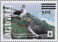 [WWF Stamps of 2016 Surcharged, type YD1]