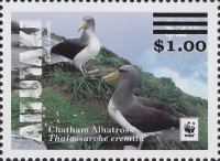 [WWF Stamps of 2016 Surcharged, type YD2]