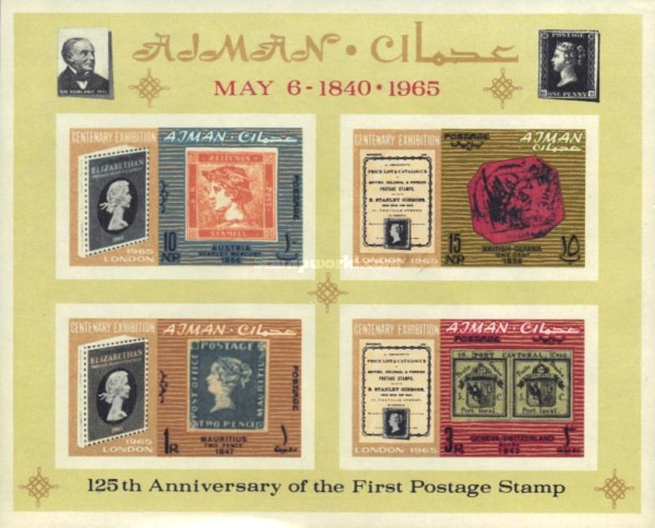 [The 100th Anniversary Exhibition of Stanley Gibbons Catalogue in London, England - Stamps on Stamps, Typ ]