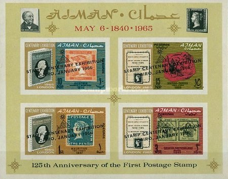[International Stamp Exhibition - Cairo, Egypt - Issues of 1965 Overprinted