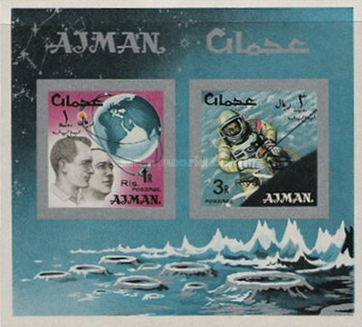 [Space Achievements - Overprinted with New Currency, type ]