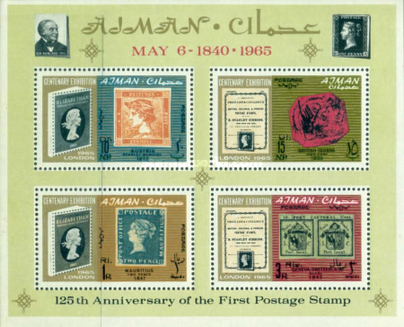 [The 100th Anniversary Exhibition of Stanley Gibbons Catalogue in London, England - Overprinted with New Currency - Stamps on Stamps, Typ ]
