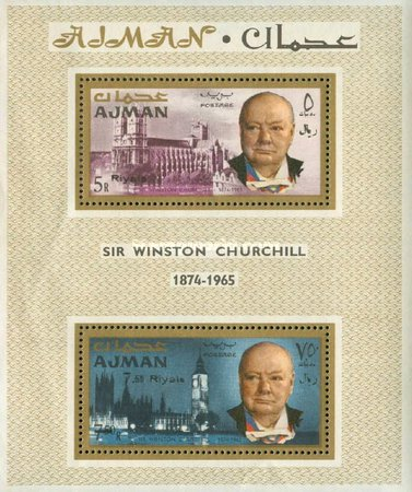 [Winston Churchill - Overprinted with New Currency, Typ ]