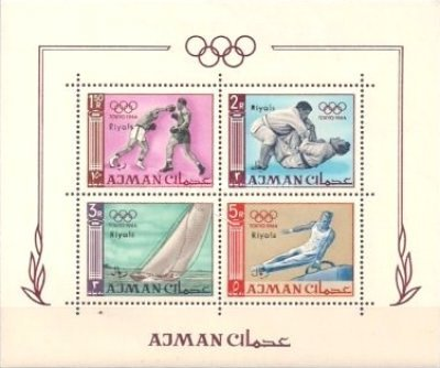 [Olympic Games - Tokyo '64, Japan - Overprinted With New Currency, Typ ]