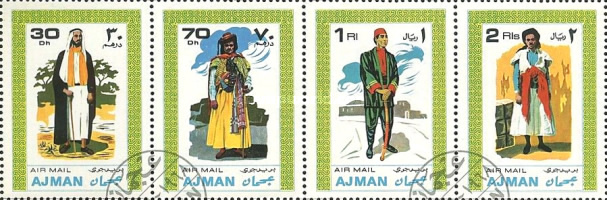 [Airmail - National Costumes, Typ ]