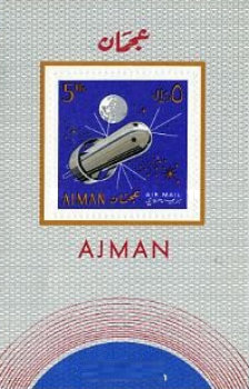 [Airmail - Satellites, Typ ]