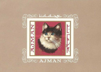 [Airmail - Cats, Typ ]