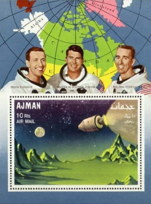[Airmail - Space Missions, Typ ]