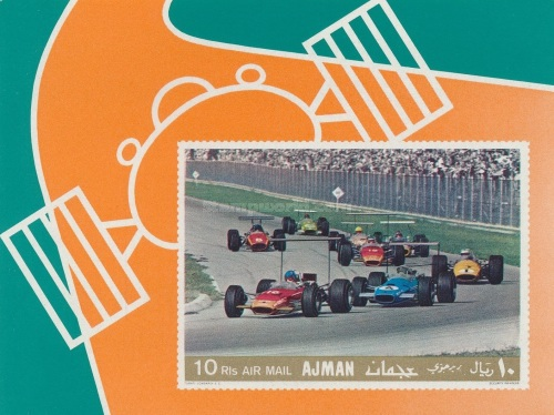[Airmail - Racing Cars, Typ ]