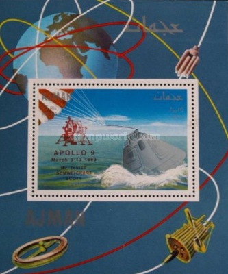 [Airmail - Honouring the Apollo 9 Lunar Mission - Previous Issues Overprinted