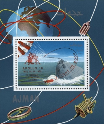 [Airmail - Honouring the Apollo 10 Lunar Mission - Previous Issues Overprinted