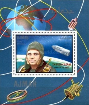 [The 1st Anniversary of the Death of Yuri Gagarin - Previous Stamp Overprinted