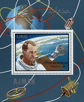 [The 2nd Anniversary of the Death of Edward White - Previous Stamp Overprinted