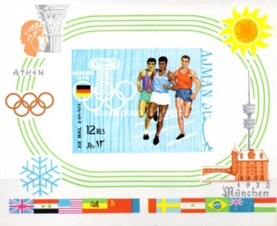[Airmail - Olympic Games - Munchen, Germany, Typ ]