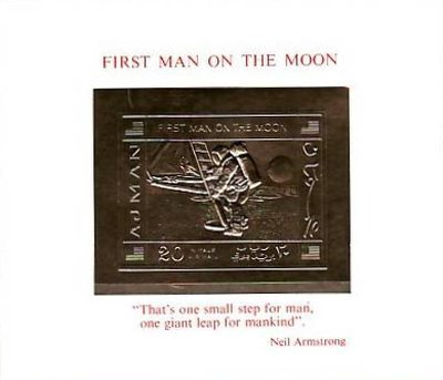 [Airmail - Neil Armstrong, type ]