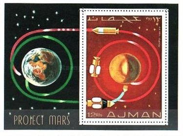 [Airmail - Project Mars, Typ ]