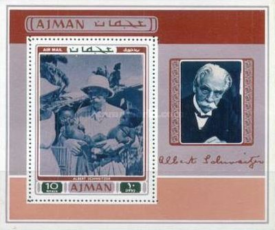 [Airmail - In Memory of Albert Schweitzer, Typ ]