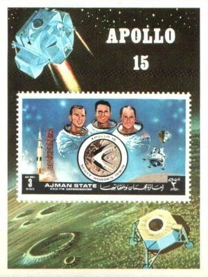 [Airmail - Apollo 15 - Future Projects, type ]