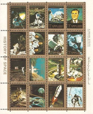 [Airmail - Space Achievements - Small size, type ]