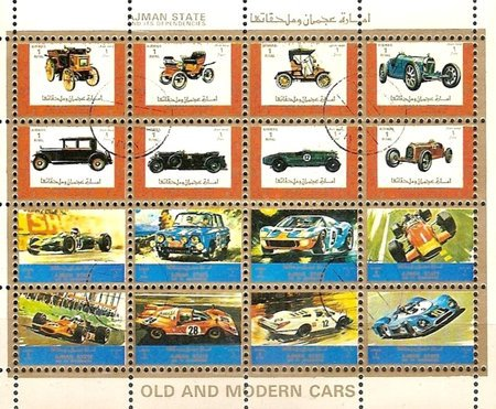 [Airmail - Old and Modern Cars - Small Size, type ]