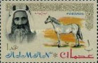 [Sheik Rashid bin Humaid al Naimi Pictured with Different Animals - Size: 35 x 22 mm, Typ A]